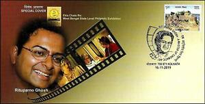 Rituparno Ghosh - A Master of Cinematic Art Limited special cover Kolkata 2019