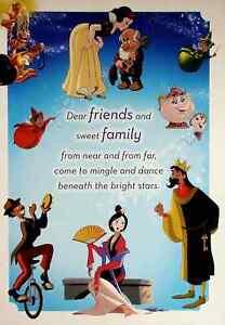Dance Beneath the Stars- Snow White & Mulan - Disney Princess Mini Poster 7.5x11