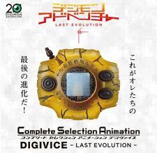 Complete Selection Animation DIGIVICE LAST EVOLUTION Digimon Adventure