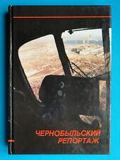 Ukrainian Big Photo Album Chernobyl Prypiat Radiation Chernobyl Catastrophe Book