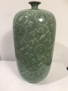 HUGE CELADON CRANE GREEN GLAZED CERAMIC POTTERY KOREAN VASE SIGNED BY THE ARTI