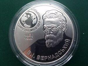 "Ukraine,5 hryven coin ""Vladimir Vernadsky"" Silver 2013 year"