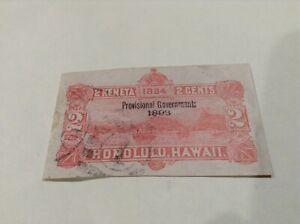 Hawaii ,#HU11 – 1893 2c Hawaii Stamped Envelope, carmine, overprint in Black