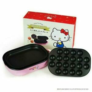 Hello Kitty Hot plate 2 way Detachable Ahijo Cooking Home Party Sanrio