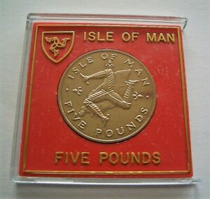 """1981 ISLE OF MAN FIVE POUNDS £5 COIN IN MOUNT & CASE  - DIE MARK """"AB"""" - IoM MANX"""