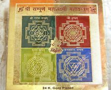 MAHA LAKSHMI LAXMI YANTRA YANTRAM CHAKRA FOR WEALTH & SUCCESS ENERGISED
