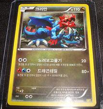 Pokemon Card/Tarjeta/Karte Holo Druddigon(KOREAN) 크리만 DRAGON COLLECTION