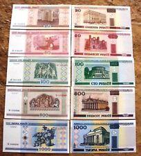 Belarus banknote 20,50,100,500,1000 ruble unc