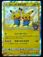 "Pretend Manzai Comedian Pikachu Card Promo Japanese Center Limited ""Poor"""