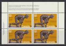 1975 Canada $1 The Sprinter #656 Plate Block ~ 1976 Montreal Olympic Games ~ MNH