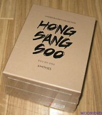 HONG SANG SOO LIMITED 6 BLU-RAY COLLECTION BOX SET / Woman is the Future of Man