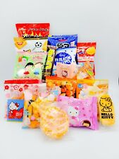 22 PCS , Snack Box Japan Food - CANDY , CHOCOLATE , SNACK, DAGASHI # More #