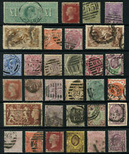 QV - KGV GB Stamp Collection Inc SG 266 KEVII £1 & SG 43 1d Red Plate 225 Mint