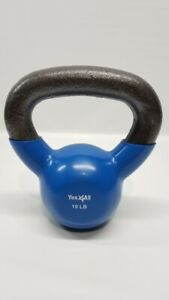 Yes4ALL 10lb Coated Rubber Kettlebell Blue