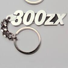300ZX KEYRING KEY RING Brand New for Nissan 300 ZX Z32 Z31 turbo