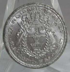 Cambodia 1959 50 Sen Lustrous High Grade Coin C1752