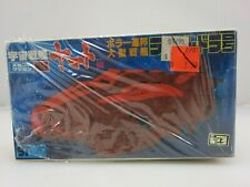 Bandai Space Cruiser Yamato Bolar Battleship No. 28 Mecha Collection Model Kit