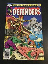 The Defenders#79 Incredible Condition 9.2(1979) Buckler Cover,Army Of Evil