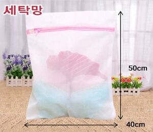 40x50CM Clothes Lingerie Washing Mesh Bag Delicates Laundry Zipper Wash Bag 1pc