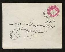 EGYPT 1894 STATIONERY 5m...EL FACHN POSTMARK
