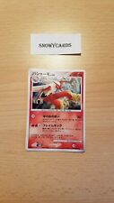 Japanese - 1st Edition - Blaziken - DPBP#307 - Holo - Pokemon - DP4