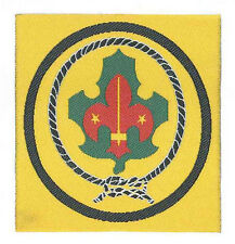SCOUTS OF MACEDONIA - Scout Membership Rank Award Patch