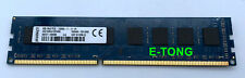 Kingston 8GB x1 DDR3-1600 ASU16D3LU1KFG/8G dimm desktop RAM 240pin 1.35v PC3L