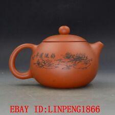 China Yixing Zisha Handmade teapot Made By Zhou Zhichen L48