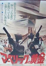 CATLOW Japanese B2 movie poster YUL BRYNNER LEONARD NIMOY DALIAH LAVI 1971 NM