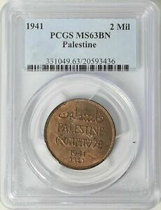 PALESTINE , 2 MILS 1941  PCGS MS 63 BN ( PAL. ) , RARE