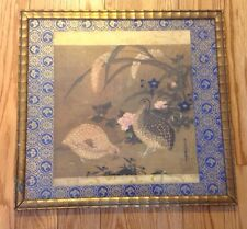 Vintage Tosa Mitsuoki Print - Quails And Flowers Framed Japanese Artwork