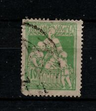 Vintage Romania 10 b green nice used stamp a1