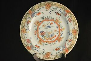 Antique Chinese Kangxi Period Famille Verte Porcelain Plate -18th Century
