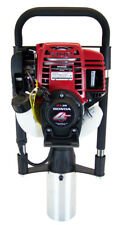 Pfahlramme Motor Ramme mit Honda GX 35 1,36PS 35ccm Handramme 4 Takt bis 10 cm
