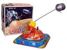 Vintage Japan Tin Toy Windup Space Ship Lunar Carousel with LEM NASA - Kanto Toy