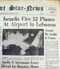1968 newspaper ISRAEL RETALIATES in BEIRUIT Lebanon for Arab attack on airliner