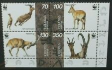 Armenia 1996 Wwf Animals Mammals: The Wild Goat. Block of 4. Mnh. Sg358/361.