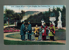 Color San Francisco Usa Chinatown Rppc Postcard Chinese Women Sutro Heights