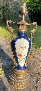 A large Qianlong period Chinese Blue Glaze Famille Rose Vase & Bronze Mount