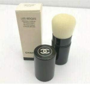 Chanel Makeup Brush Kabuki Brush Chanel Eyeshadow Brush-Retractable