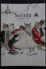 JAPAN Nekosuke Art Collection: Soiree (Art Book)