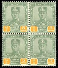 Malaya Johore 1941 KGVI $5 green & orange block superb MNH. SG 124a.