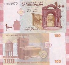 Syria banconota del 2009 100 pounds