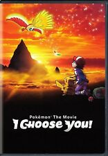 POKÉMON THE MOVIE I CHOOSE YOU DVD NEW UNOPENED