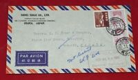 Japan To Canada 1955 Airmail Cover Oakville ON General Delivery Arrival
