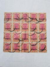 BAHRAIN BRITISH COLONY SCOTT 13 BLK 20 (CAT $850) 1933 USED