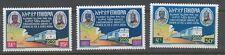 Ethiopia 1967 Djibouti railway train engine stamp set MNH