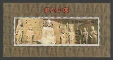 P.R. OF CHINA 1993-13 LONGMEN GROTTOES SOUVENIR SHEET OF 1 STAMP MINT MNH UNUSED
