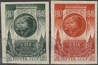 Stamp Russia USSR SC 1083-4 1946  Lenin Stalin ImPerf Used