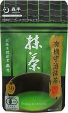 Kyoto Uji Macha organic green tea powder Japanese Tradition tea From Japan